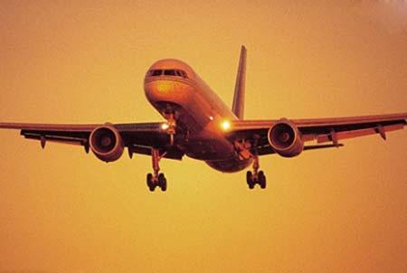 vuelos ultima hora